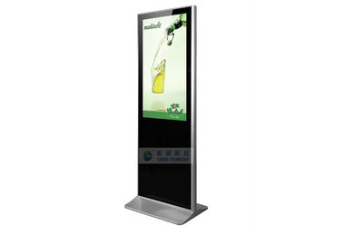 China WIFI 47 Inch Floor Standing LCD Advertising Display For Indooron sales